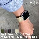 Apple Watch専用 バンド ベルト MN STRAP MARINE NATIONAL マリーンナショナル MNストラップ for Apple Watch Series2/3/4 アップルウォッ