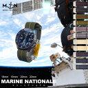 バネ棒付き 時計 ベルト 腕時計 バンド フランス MN STRAP MARINE NATIONAL マリーンナショナル MNストラップ 18mm 19…