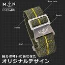 【カスタム専用】腕時計 ベルト MN STRAP MARINE NATIONAL Erika's Originals マリーンナショナル MNストラップ 18mm …