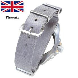 バネ棒付き 時計 ベルト 腕時計 イギリス Phoenix フェニックス社製 NATO軍G10 正規 イタリアンシルク 18mm 英国製 グレー