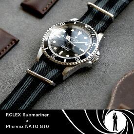バネ棒付き 時計 ベルト 腕時計 バンド ROLEX submariner ロレックス サブマリーナー専用コーディネイト NATO軍G10 ジェームズボンドスタイル