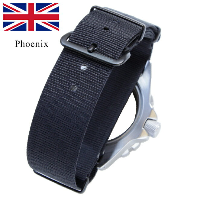 バネ棒付き 時計 ベルト 腕時計 イギリス Phoenix フェニックス社製 オールブラック NATO軍G10 正規 ナイロンストラップ 時計 ベルト