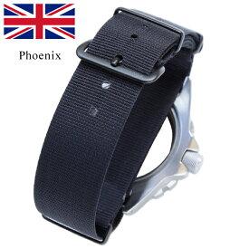 腕時計 ベルト イギリス Phoenix フェニックス社製 オールブラック NATO軍G10 正規 ナイロンストラップ 時計 ベルト