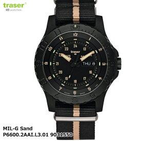 【お取寄せ】 時計 腕時計 ミリタリーウォッチ TRASER MIL-G Sand P6600.2AAI.L3.01 9031550