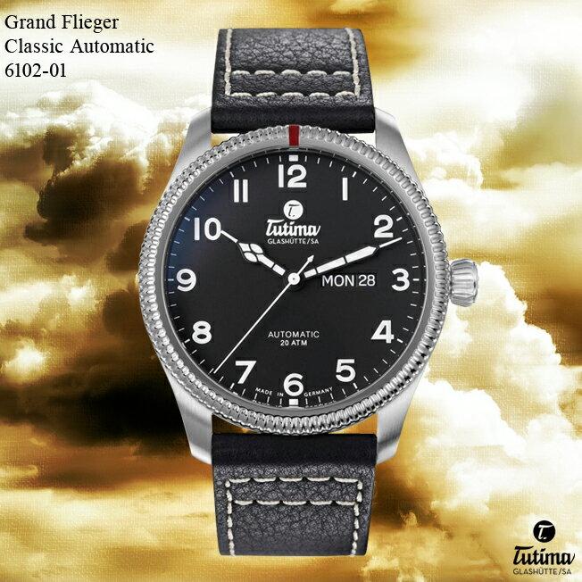 【お取寄せ】時計 腕時計 ミリタリーウォッチ ドイツ TUTIMA GLASHUTTE チュチマ・グラスヒュッテ Grand Flieger Classic Automatic 6102-01 自動巻き