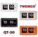 ★TWEMCO トゥエンコ QT-30 インテリアクロック 【あす楽対応】【送料無料】【ギフト】【新生活】【パタパタ時計】【置き時計 おしゃれ】