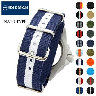 NATO Type Straps 20 various colours