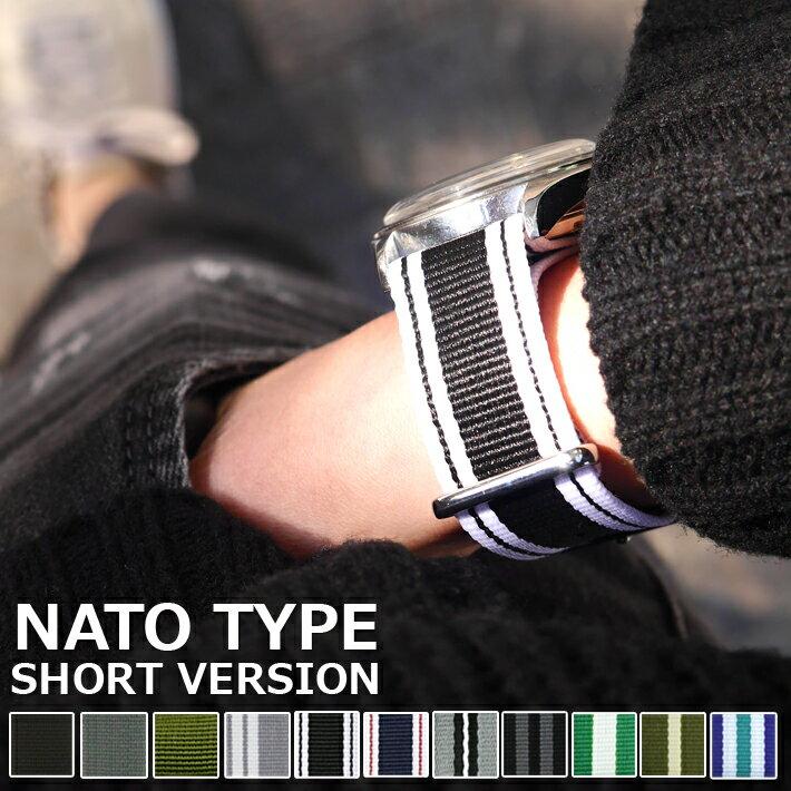 バネ棒付き 時計 ベルト 腕時計 NATOタイプ ショートバージョン ナイロンストラップ 18mm 20mm 22mm