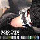 バネ棒付き 時計 ベルト 腕時計 クロノワールドNATOタイプ ショートバージョン ナイロンストラップ 18mm 20mm 22mm