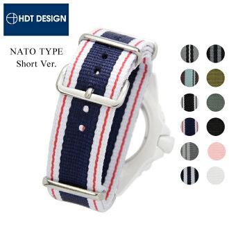 NATO Type Straps Short Length