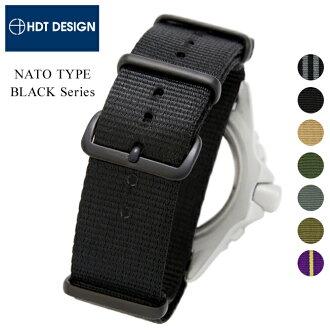 NATO Type Straps Black Series