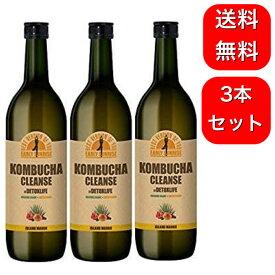 【3本セット】コンブチャクレンズ 720ml 酵素 ダイエットドリンク
