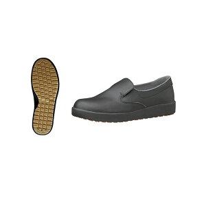 ニューハイグリップ作業靴 H-700N 30cm ブラック コックシューズ  厨房用シューズ