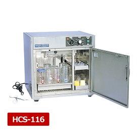 殺菌くん HCS-116