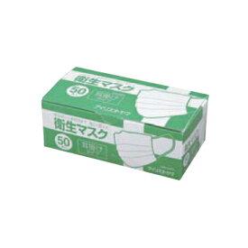 衛生マスク耳掛けタイプ 50枚入 EMN-50PEL 【あす楽対応】