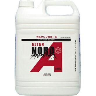 Altan Noro ACE 4.8 L refill