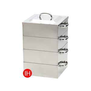 桃印 電磁調理器(IH)対応業務用角蒸し器 3段45cm 蒸し器 ステンレス IH対応