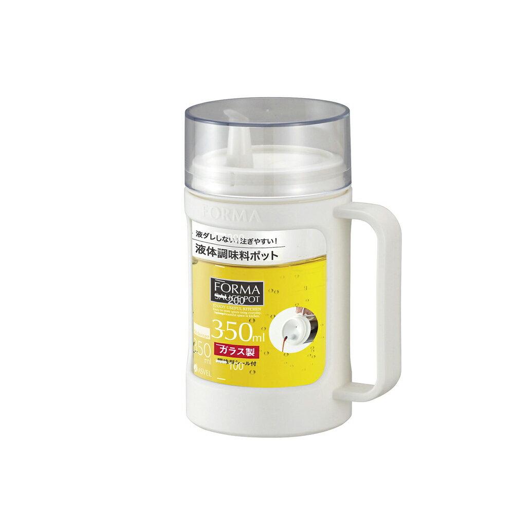 アスベル 1132 フォルマ・ガラスポット(液体用) ホワイト 調味料ボトル  調味料ポット  ガラス製  楽ギフ_包装選択 【あす楽対応】