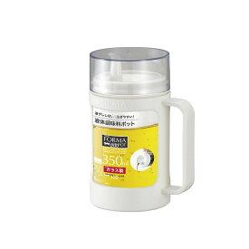 アスベル 1132 フォルマ・ガラスポット(液体用) ホワイト 調味料ボトル  調味料ポット  ガラス製  楽ギフ_包装選択