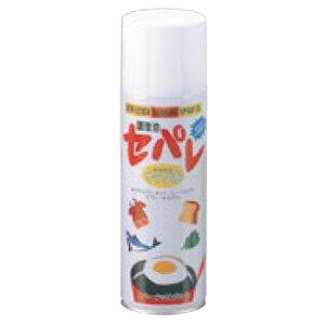 スプレークッキングオイル セパレ サラダ油 500ml【オイルスプレー】【オイル】【油】【食用油】【料理油】【低カロリー】【植物油】