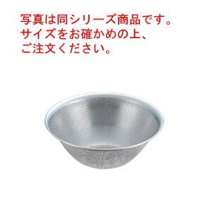 柳宗理 パンチングストレーナー 16cm(12150601-1275)【ストレーナー】【柳宗理】【パンチング】【キッチンツール】【キッチン用品】