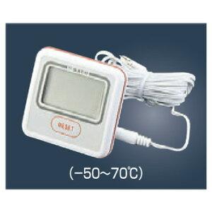 冷凍冷蔵庫用 デジタル温度計 PC-3300【温度計】【計量器】【thermometer】