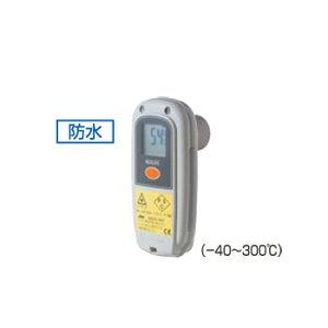 チノー 防水型ハンディ放射温度計 IR-TE【非接触温度計】【可視光線温度計】【デジタル温度計】【料理用温度計】【調理用温度計】【計量器】