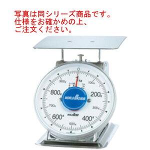 ワールドボス SAVIない上皿自動秤 SA-2S 2kg【秤】【はかり】【計量機器】【業務用】【キッチン用品】【厨房用品】
