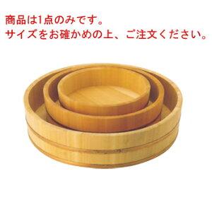 EBM さわら 飯台 33cm 5合 銅タガ【桶】【寿司飯】