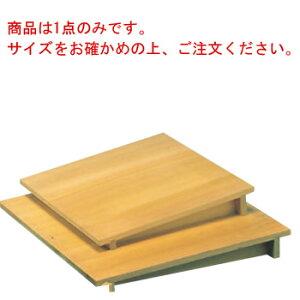 EBM さわら 角セイロ傾斜蓋 33cm用(420×420)【せいろ】【蒸篭】【蒸籠】