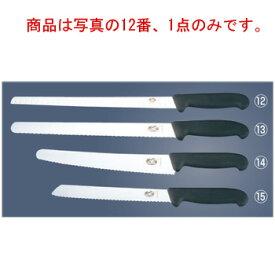 ビクトリノックス プロフェッショナル サーモンナイフ 54623 30cm【包丁】【VICTORINOX】【キッチンナイフ】