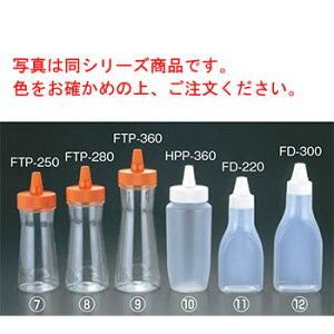 ドレッシングボトル(ネジキャップ)FD-220 241ml ホワイト【業務用】【調味料入れ】【ボトルディスペンサー】