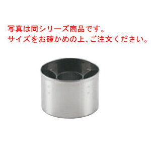 18-0 業務用 ドーナツ抜型 2.8寸【業務用】【ドーナツ型】
