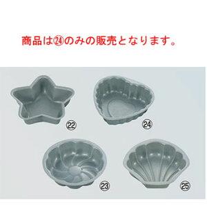 アルブリット ミニケーキ ハート型 No.5162【業務用】【ケーキモールド】【ケーキ型】