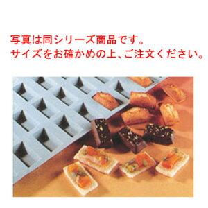 エラストモール ミニフィナンシェ 1852-01 25ヶ取【業務用】【elastomoule】【お菓子型】