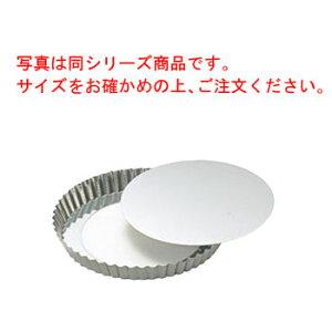 18-0 タルト型 底取 183 18cm【業務用】【ケーキ焼型】