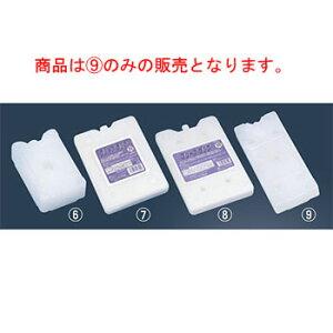 蓄冷剤 クールプラネット 1200 -25℃【業務用】【保冷剤】