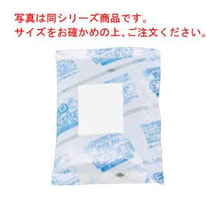 消臭剤入保冷剤 ナイロンフィルムテープ付 50g(360入)VCR-502TP【業務用】【保冷剤】【蓄冷剤】
