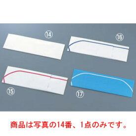 クリーンキャップ Mタイプ(50枚入)06001 白無地【ペーパーハット】【帽子】【紙帽子】