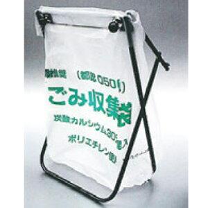 マグネット付 ごみ袋スタンド 45L用【ゴミ箱】【ゴミ袋スタンド】【ゴミ袋ホルダー】