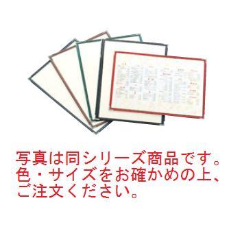 えいむ クリアテーピング メニュー 合皮 LTA-42 赤【メニューブック】【お品書き】【メニューファイル】