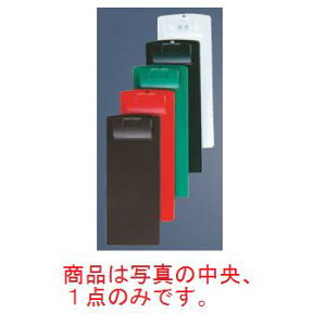 【メール便配送可能】シンビ お会計クリップ CLIP-102 緑【バインダー】【伝票ホルダー】