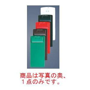 【メール便配送可能】シンビ お会計クリップ CLIP-103 透明【バインダー】【伝票ホルダー】