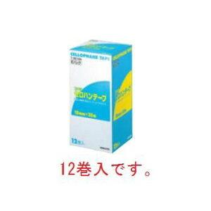 コクヨ セロハンテープ T-SE18N(12巻入)【テープ】【セロテープ】【事務用品】