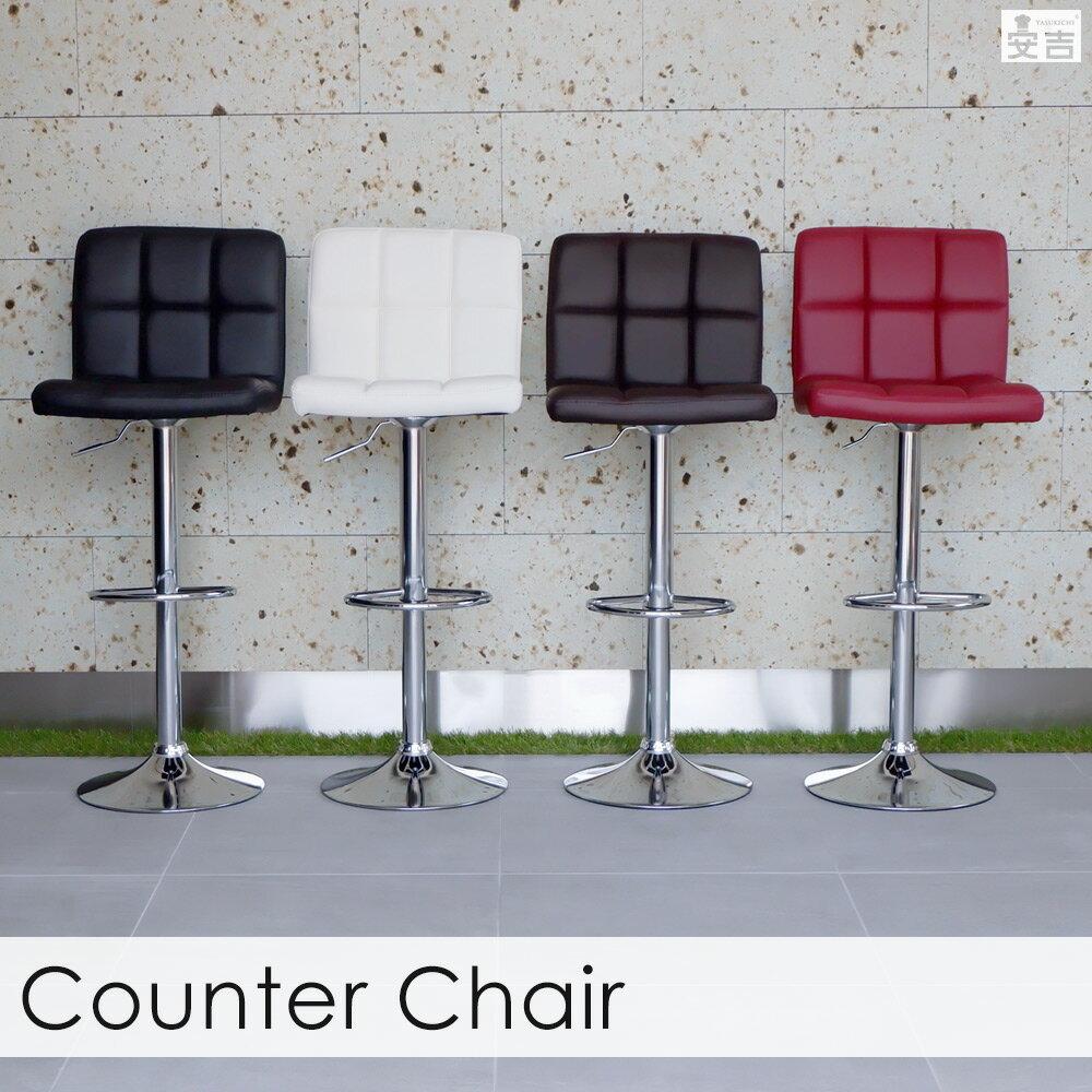 カウンターチェアー バーチェア ソフトレザー 椅子 選べる6色 WY-451-L【ダイニングチェアー】【椅子】【バーカウンター】【スツール】【bar】【あす楽】