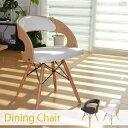 ダイニングチェア 木製 カウンターチェア 木製チェア 椅子 ウォルナット調 【あす楽】