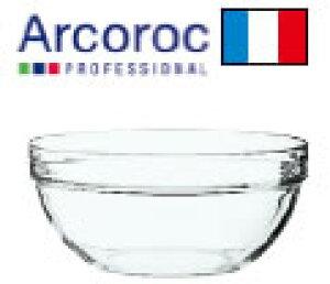アンピラブル スタックボール 10cm アルコロック G2715 (C)/10019 (F)【Arcoroc】【ミキシングボウル】【キッチンボウル】【強化ガラス】【業務用】