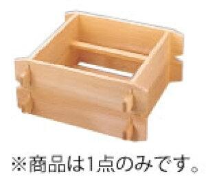 木製 角セイロ 関東型(サワラ材) 36cm【せいろ】【スチーマー】【蒸し器】【セイロ】【蒸篭】【さわら】【業務用】