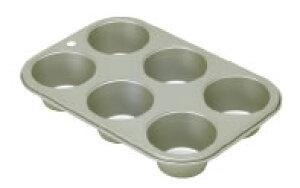 ベイクウェア マフィンパンケーキ型 6P 57288 (フッ素樹脂加工)【製菓用品】【製菓道具】【業務用】