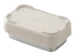 小容量配食容器 DSC−420 (420ml) サーモス【弁当箱】【お弁当】【個別給食】【アレルギー対応食】【業務用】